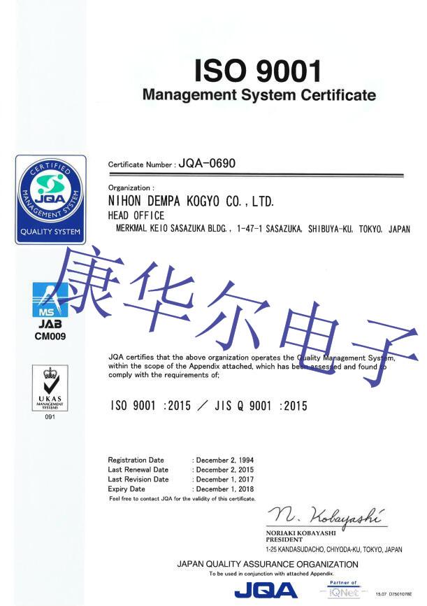 NDK晶振获得ISO9001国际质量标准认证