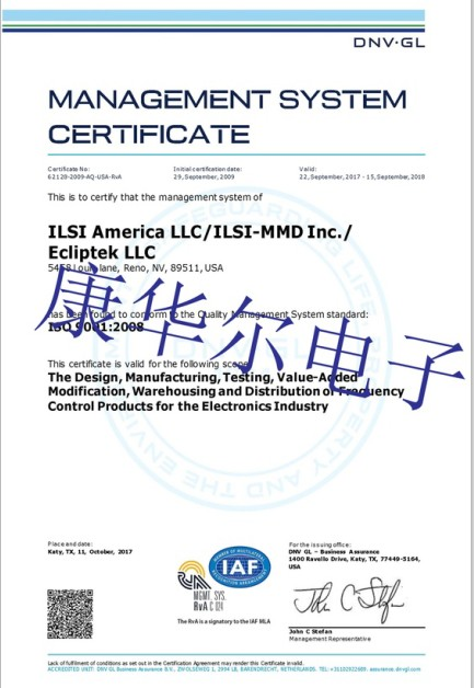 ECLIPTEK晶振国际质量标准认证