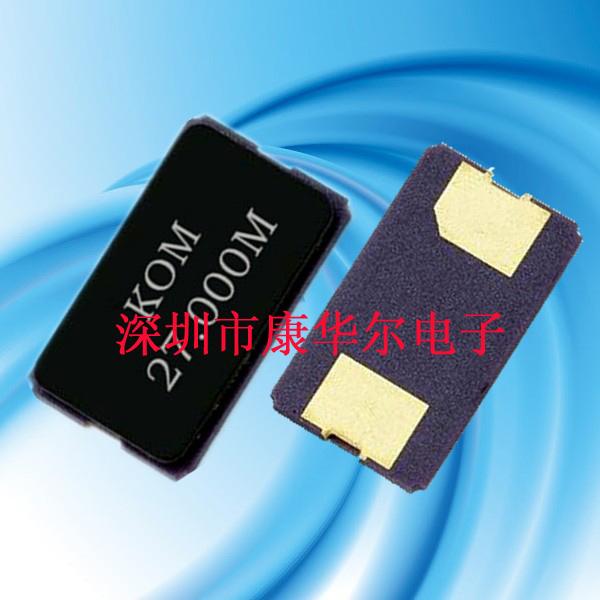 石英晶振,KH-7050晶振,贴片晶振