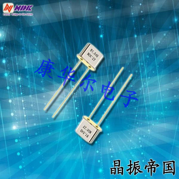 NDK晶振,石英晶振,NR-2C晶振,NR-2B晶振
