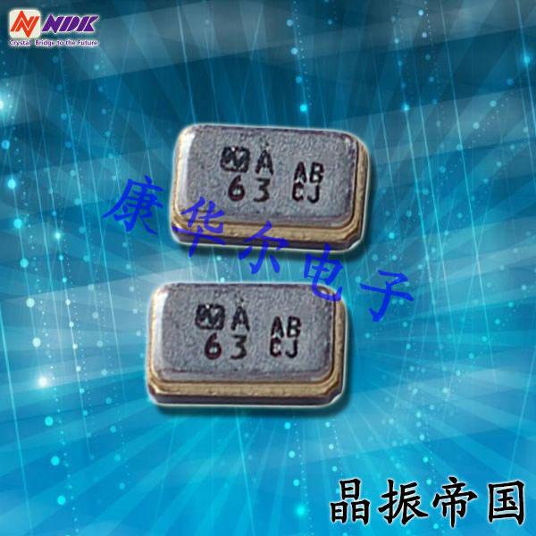 NDK晶振,贴片晶振,NX1612SB晶振,石英晶振