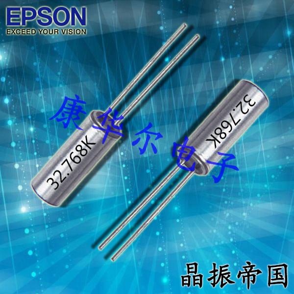 EPSON晶振,石英晶振,C-001R晶振,插件晶振