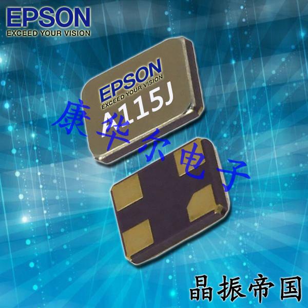 EPSON晶振,贴片晶振,FC-12D晶振