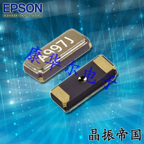 EPSON晶振,贴片晶振,FC-13F晶振,音叉晶体