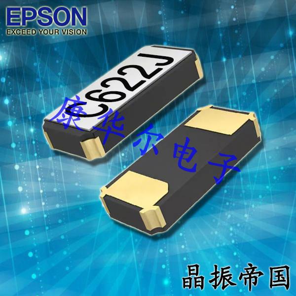 爱普生晶振,贴片晶振,FC-135晶振,FC-135R晶振,Q13FC1350000400晶振