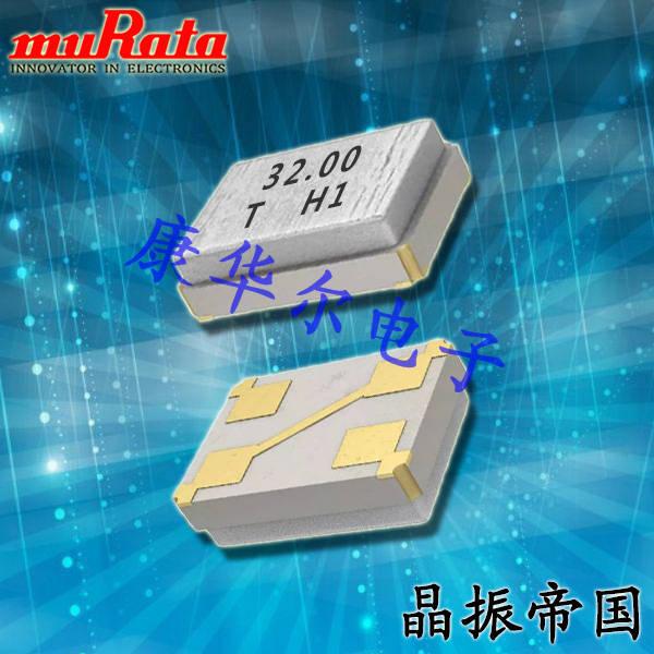村田晶振,贴片晶振,HCR2016晶振,XRCPB25M000F0Z00R0晶振