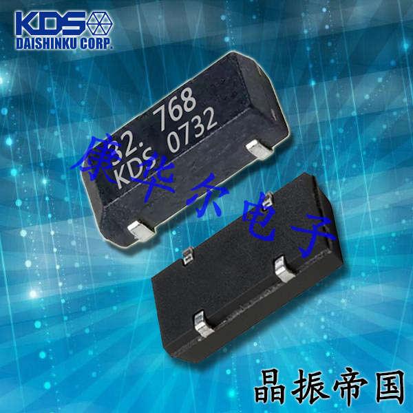 KDS晶振,32.768K晶振,DMX-26S晶振,DMX-26晶振,1TJS125BJ4A421P晶振