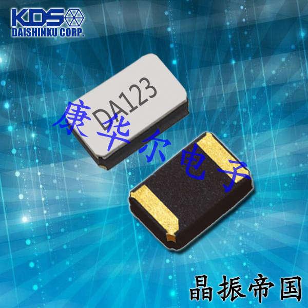 KDS晶振,32.768K晶振,DST210A晶振,DST210AC晶振,1TJG125DR1A0004晶振