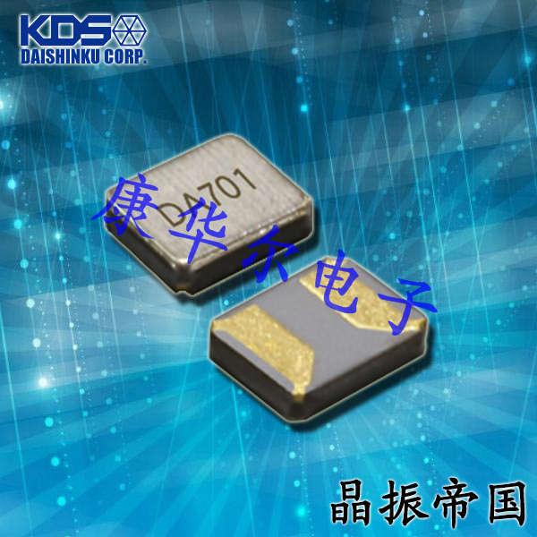 KDS晶振,贴片晶振,DST1210A晶振