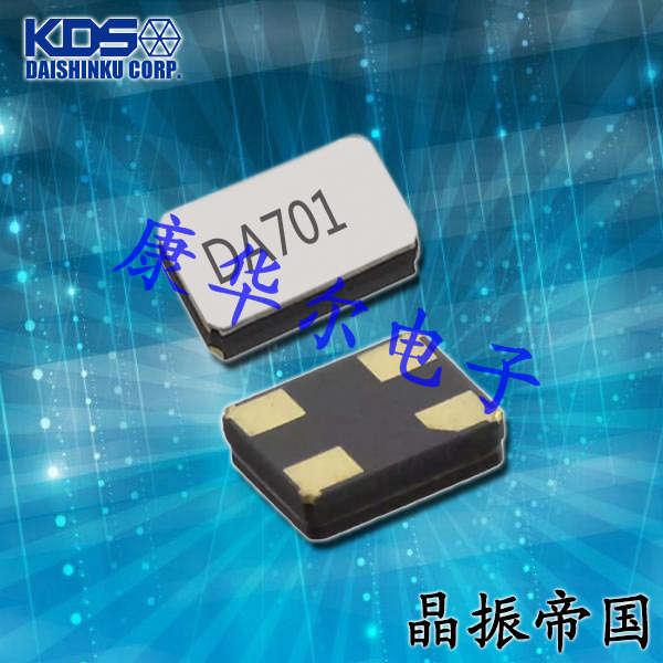 KDS晶振,32.768K贴片晶振,DST1610AL晶振