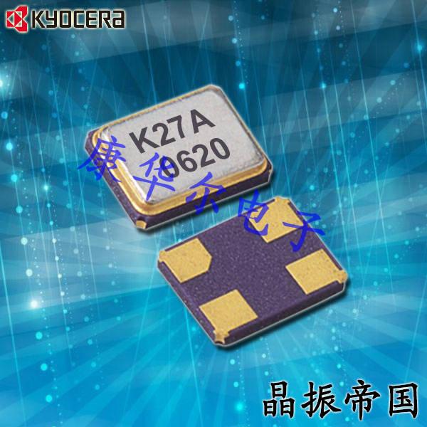 KYOCERA晶振,无源晶振,CX2520DB晶振,CX2520DB16000D0GEJCC晶振