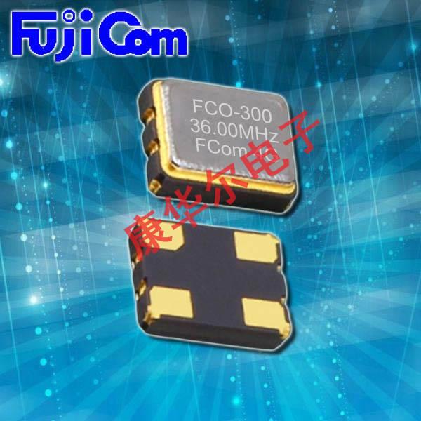 富士晶振,石英晶体振荡器,FCO-300晶振