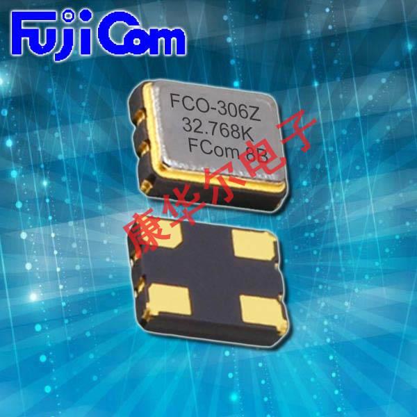 富士晶振,石英晶体振荡器,FCO-306Z晶振