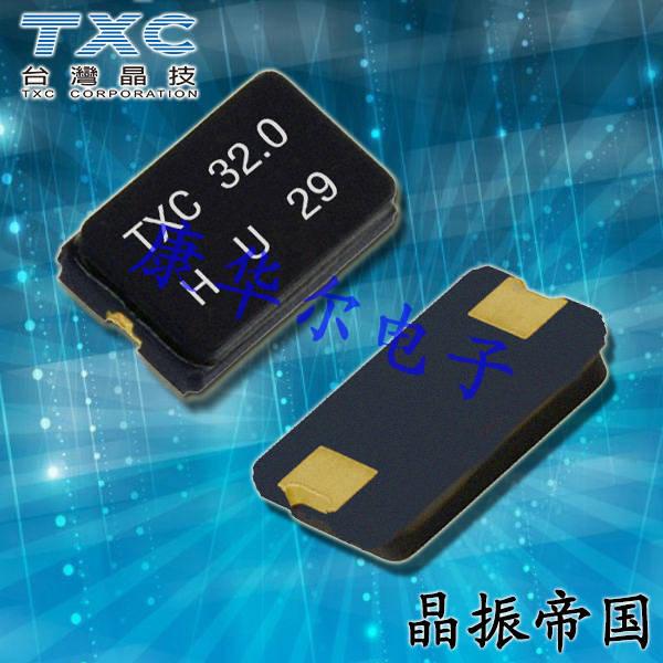 TXC晶振,贴片晶振,7B晶振,7B08070001晶振