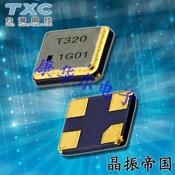 TXC晶振,贴片晶振,7M晶振,7M-12.000MAHE-T晶振