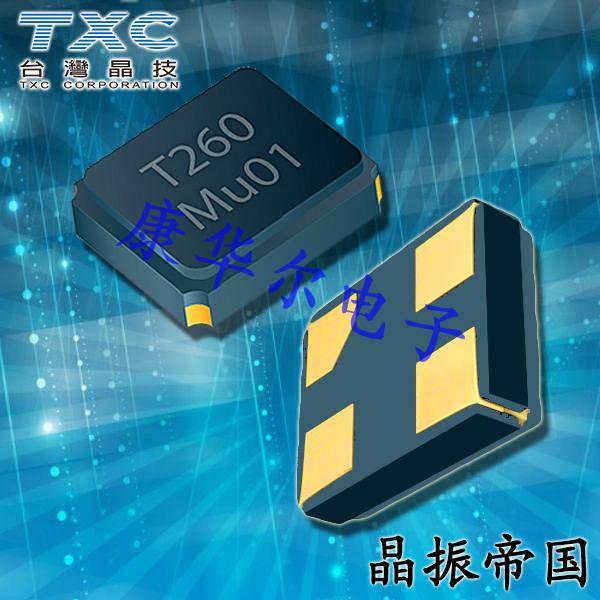 TXC晶振,贴片晶振,7V晶振,7V-27.120MAAV-T晶振