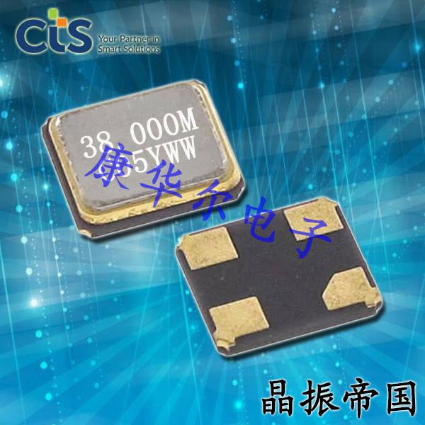 CTS晶振,高精度石英晶振,632振荡器