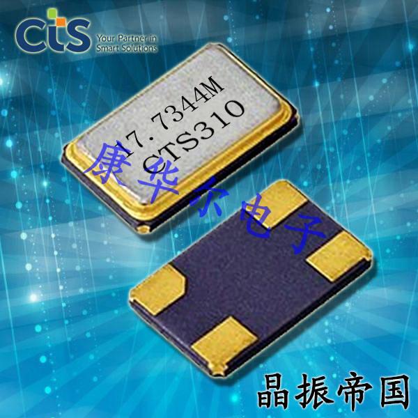 CTS晶振,石英晶振,406晶振,406I35E12M00000晶振