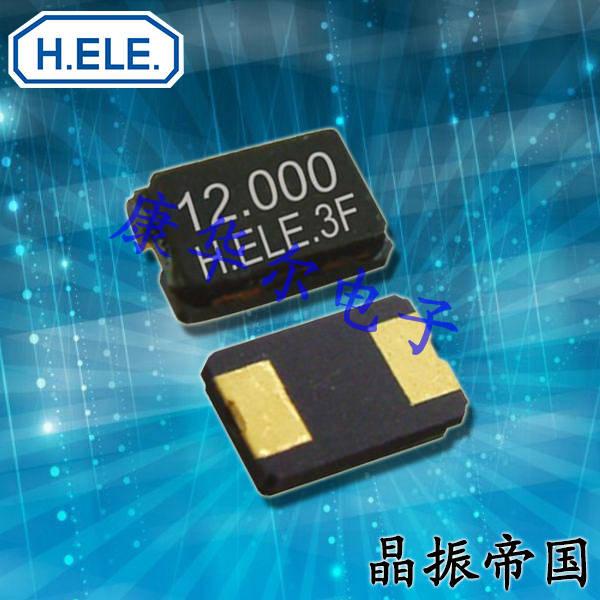 加高晶振,贴片晶振,HSX630G晶振,无源进口晶振