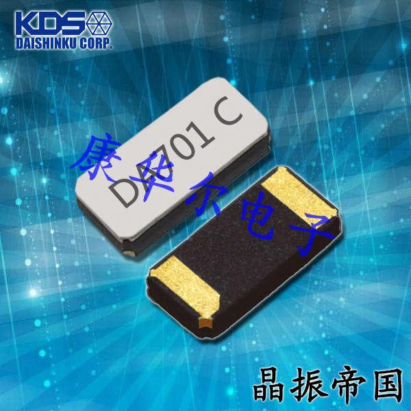 KDS晶振,32.768K贴片晶振,DST311S晶振