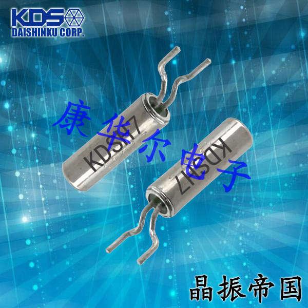 KDS晶振,石英晶振,SM-26F晶振,无源石英晶振