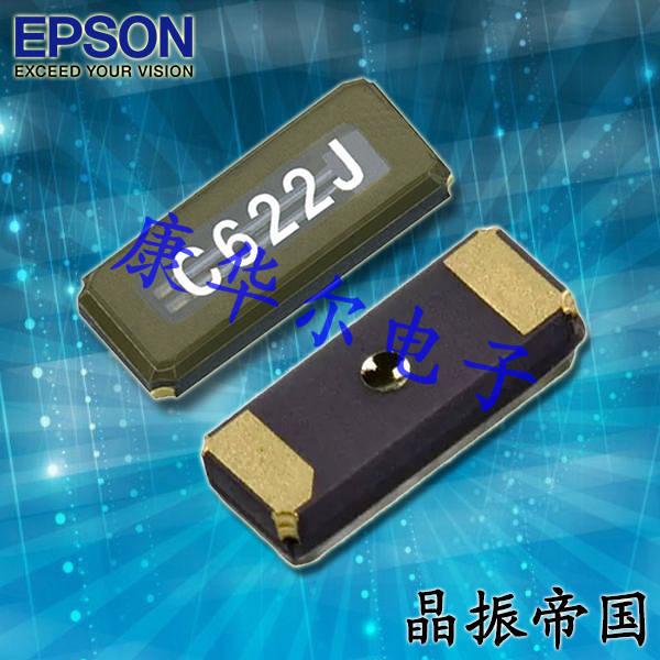 EPSON晶振,贴片晶振,FC-255晶振,时钟晶振