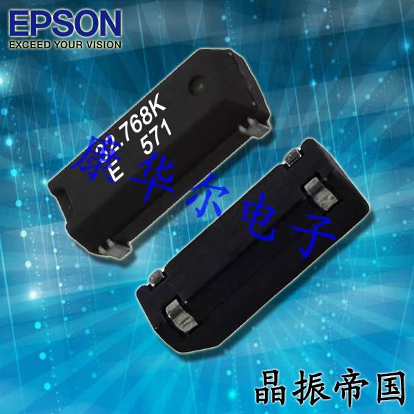 EPSON晶振,贴片晶振,MC-30AY晶振,贴片石英晶振