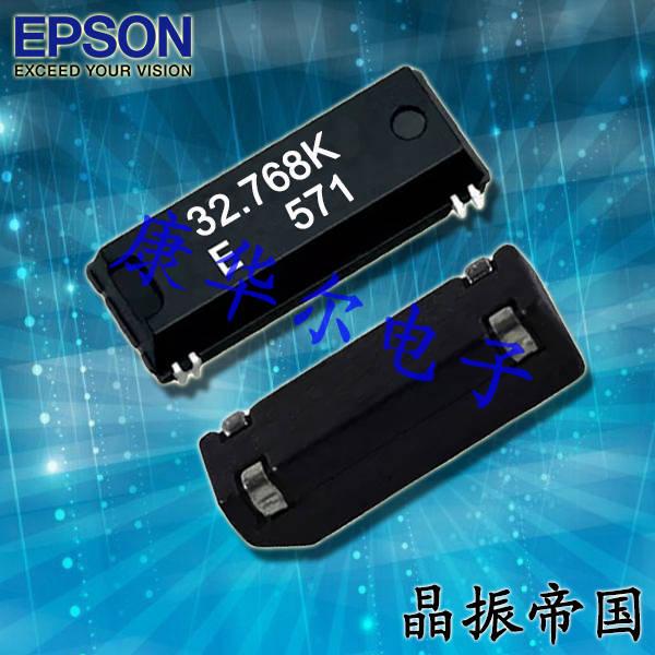EPSON晶振,贴片晶振,MC-306晶振