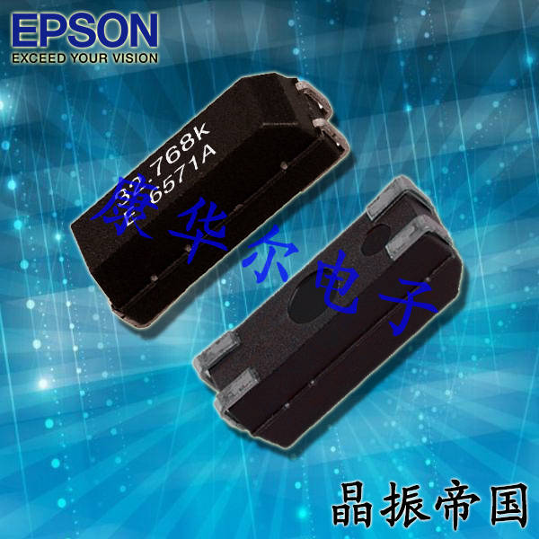 EPSON晶振,贴片晶振,MC-405晶振