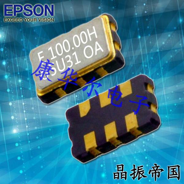 爱普生晶振,贴片晶振,EG-2103CB晶振