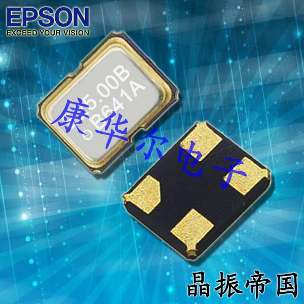 爱普生晶振,贴片晶振,SG-211SEE晶振