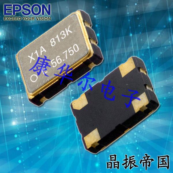 爱普生晶振,SG7050CAN晶体振荡器,X1G0044810001晶振