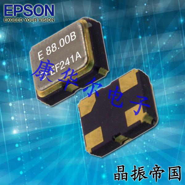 爱普生晶振,贴片晶振,TG-5032CFN晶振