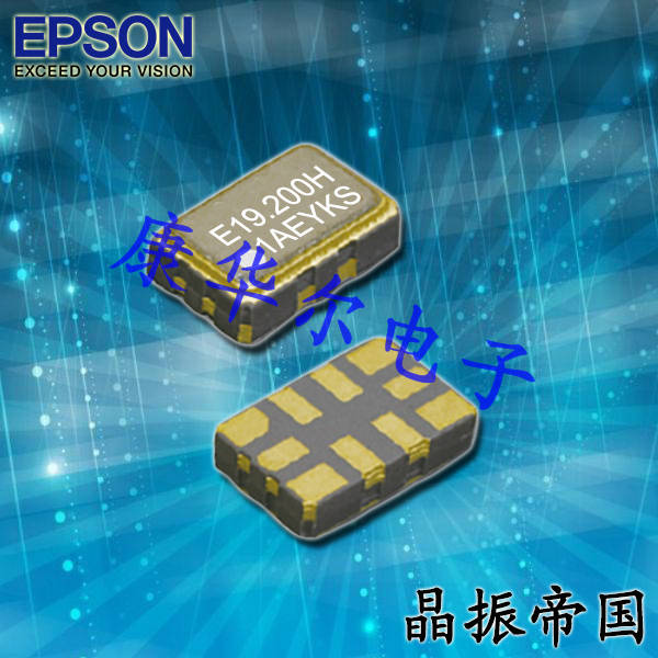 爱普生晶振,贴片晶振,TG-5032SGN晶振
