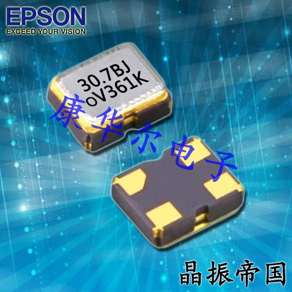 爱普生晶振,贴片晶振,VG-2520CAN晶振