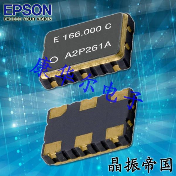 爱普生晶振,贴片晶振,VG-7050CAN晶振