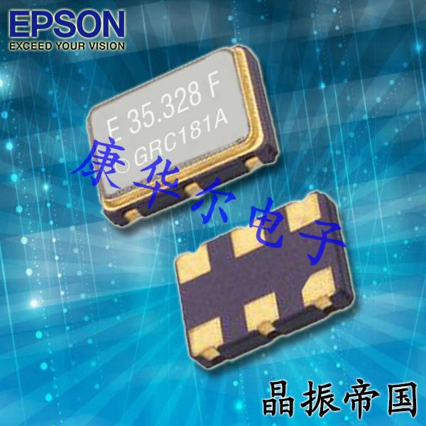 爱普生晶振,贴片晶振,VG-4232CA晶振