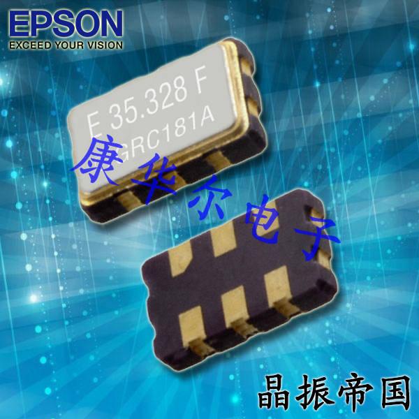 爱普生晶振,贴片晶振,VG-4231CB晶振