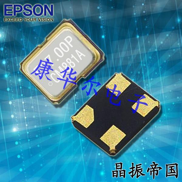 爱普生晶振,贴片晶振,VG-4231CE晶振