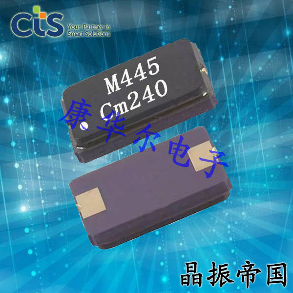 CTS晶振,贴片晶振,445晶振,654L64453C2T晶振