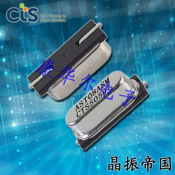 CTS晶振,石英贴片晶振,ATSSM4P音叉表晶