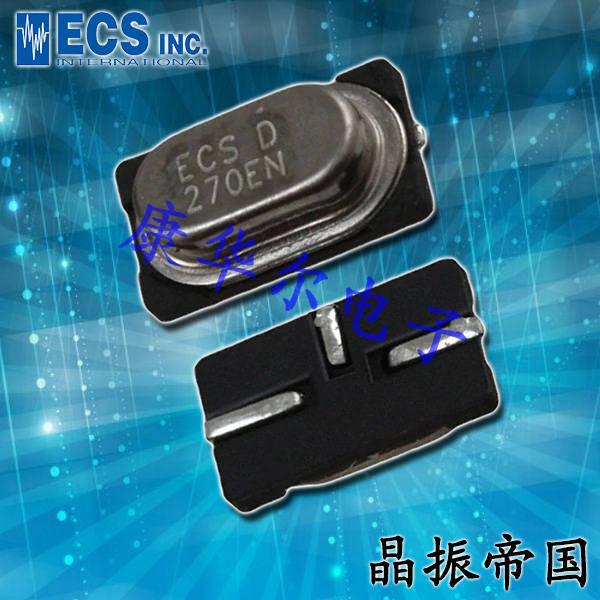 ECScrysta晶振,贴片晶振,CSM-7X-3L晶振,石英晶振