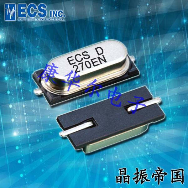 ECScrysta晶振,贴片晶振,CSM-7X晶振,石英贴片晶振
