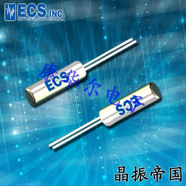ECScrysta晶振,32.768K晶振,ECS-2X6X晶振,音叉表晶