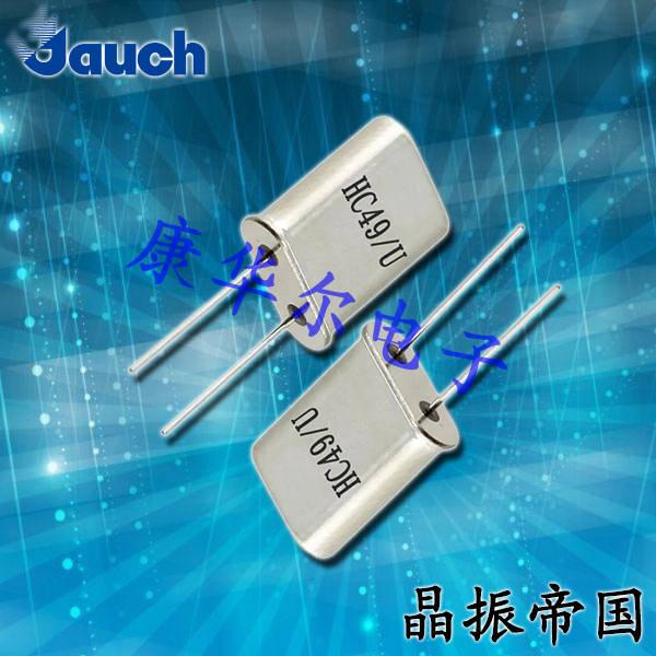 jauch晶振,石英晶振,HC49/U晶振,插件晶振