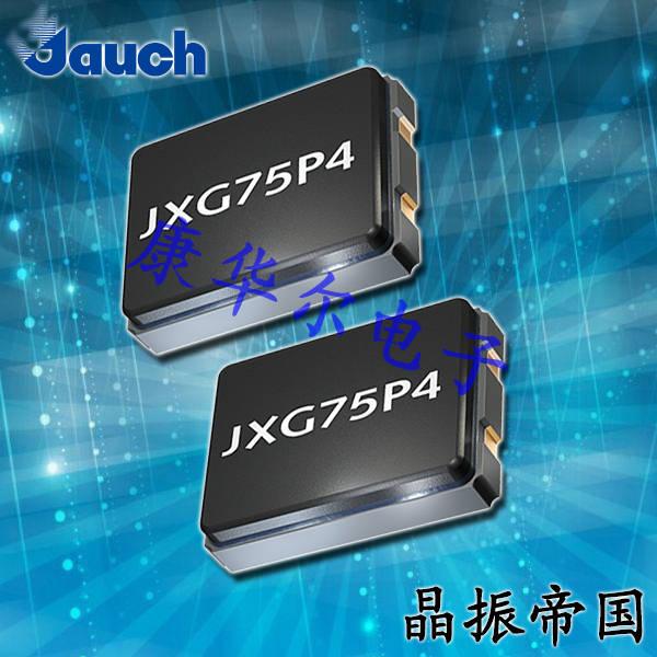 Jauch晶振,贴片晶振,JXG75P4晶振,进口石英晶体