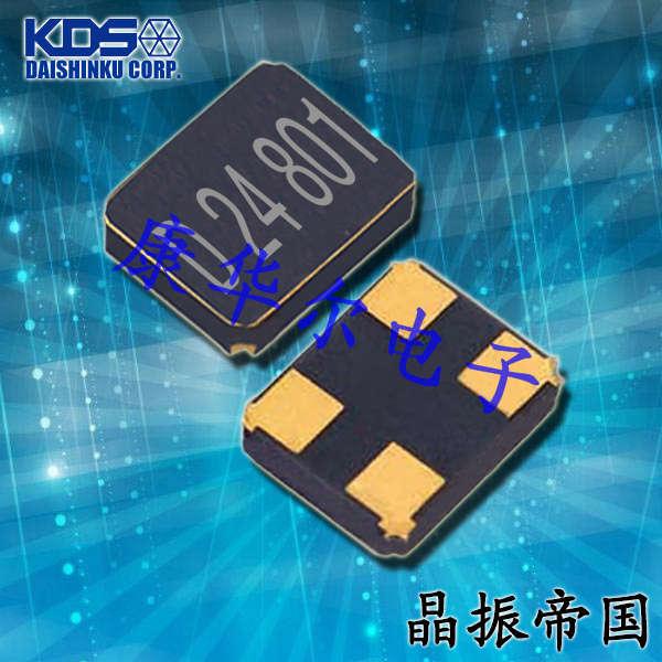 KDS晶振,贴片晶振,DSX211G晶振,进口晶振