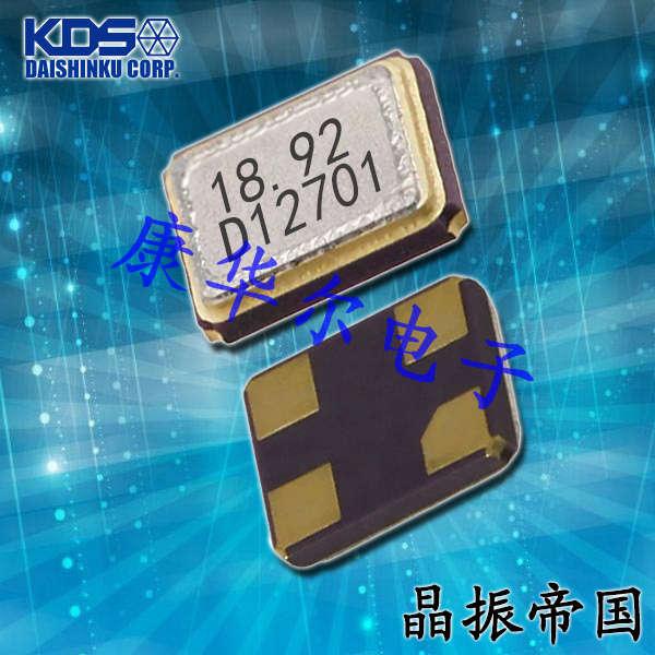 KDS晶振,贴片晶振,DSX321SH晶振,石英进口晶振