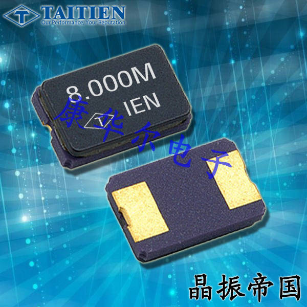 TAITIEN晶振,贴片晶振,XS晶振,XSCEECNANF-8.000000晶振