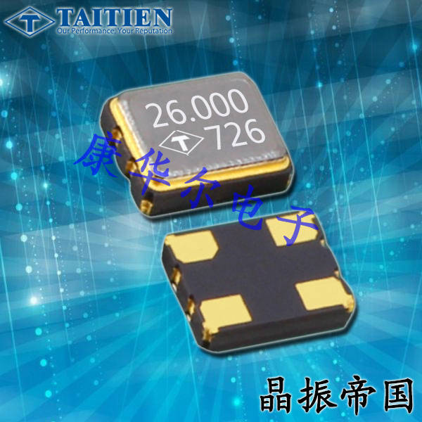 TAITIEN晶振,贴片晶振,XY晶振,XYCBBCNANF-26.000000晶振